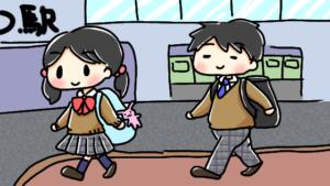 【高校生向け】ワキガの治し方〜部活・バイト・恋愛が盛んな時期のワキガ対策