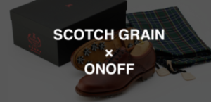 スコッチグレインとオノフがコラボ 本革ゴルフシューズを紹介 特徴&価格