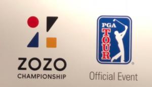 日本初PGAツアーZOZOチャンピオンシップ(CHAMPIONSHIP)