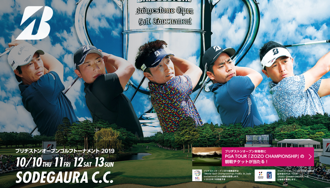 男子 ゴルフ 速報 リーダー ボード 国内男子速報/国内男子速報/ゴルフ/デイリースポーツ