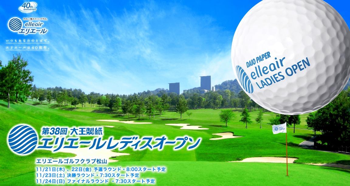 男子 ゴルフ 速報 リーダー ボード ゴルフ - スポーツナビ